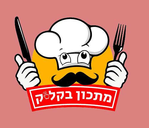 לוגו קטן מעודכן